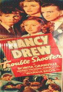 Nancy Drew, Trouble Shooter