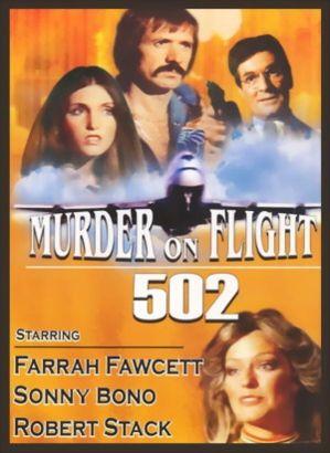 Murder on Flight 502 (1975)