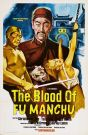 Fu Manchu and the Kiss of Death