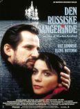 Den Russiske Sangerinde