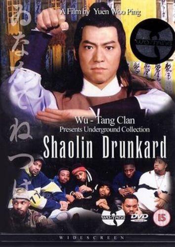 Shaolin Drunkard