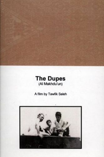 The Dupes