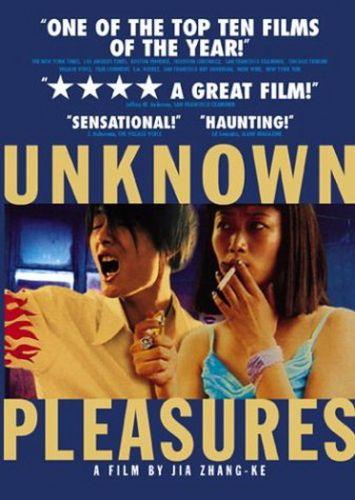 Unknown Pleasures