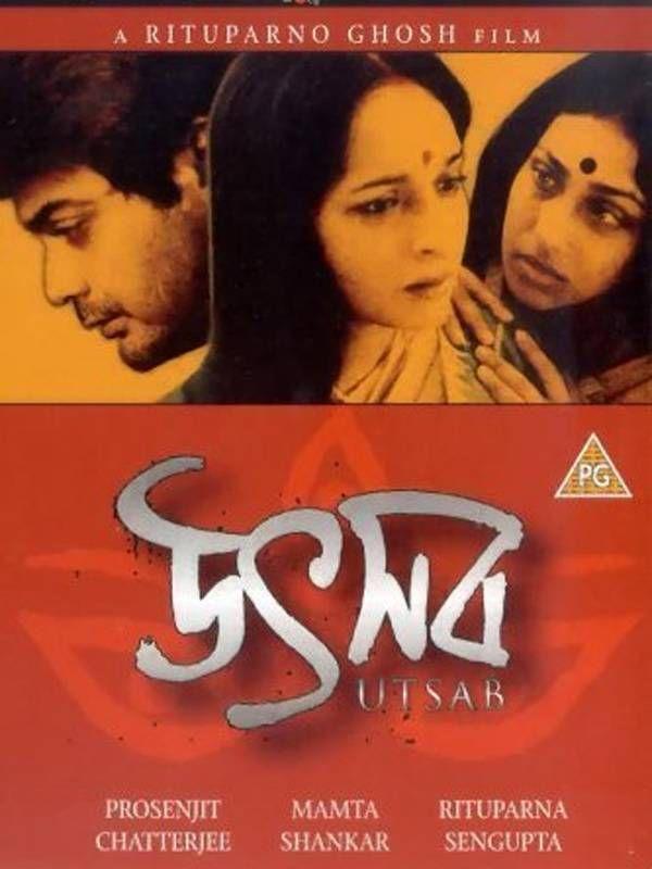 Utsav Movie: Showtimes, Review, Songs, Trailer, Posters ...