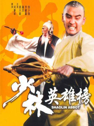 Shaolin Abbot