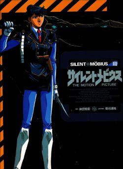 Silent Mobius: The Motion Picture