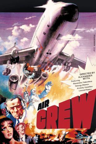 Air Crew