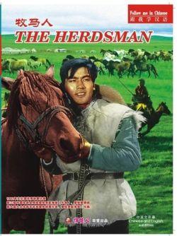 The Herdsman