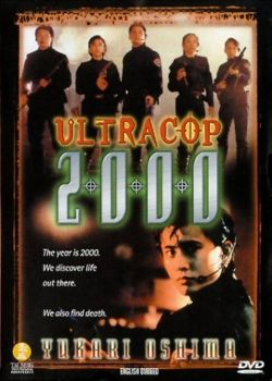 Ultracop 2000