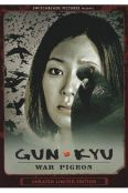 Gun-Kyu