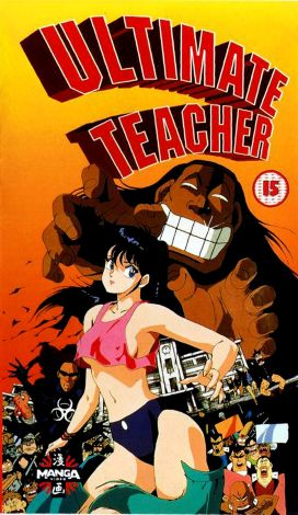 Ultimate Teacher