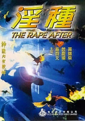 The Rape After