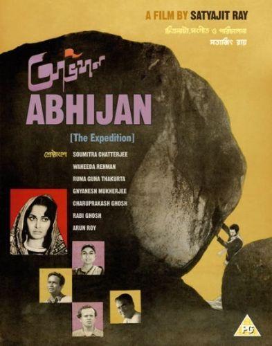 Abhijan