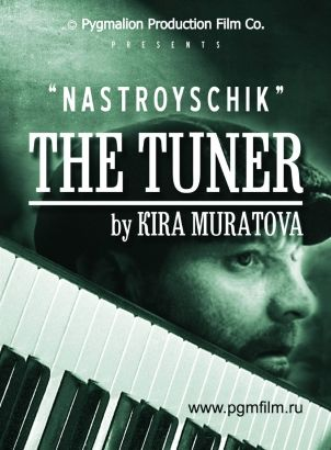 The Tuner