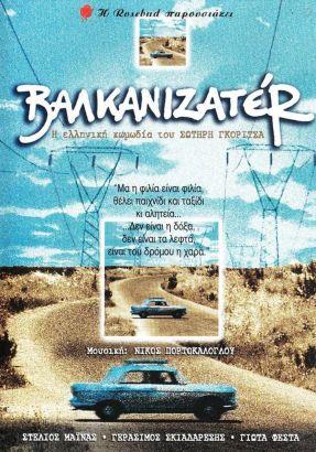 Valkanisater (1997)