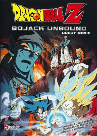Dragon Ball Z: Bojack Unbound