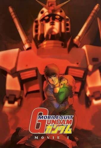 Mobile Suit Gundam: The Movie 3 - Encounter in Space