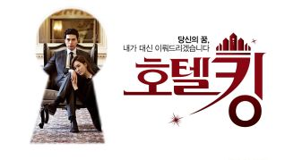 Hotel King [TV Series]
