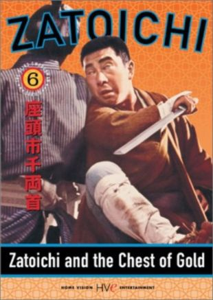 Blind Swordsman: Masseur Ichi and a Chest of Gold