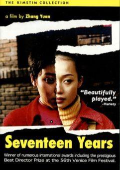 Seventeen Years