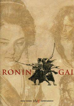Ronin-gai