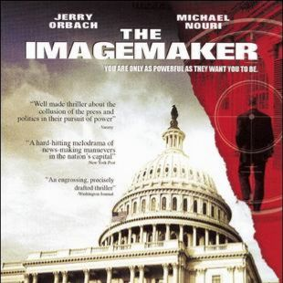 The Imagemaker