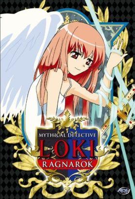 Mythical Detective Loki Ragnarok [Anime Series]