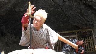 Yaji and Kita: The Midnight Pilgrims