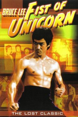 Fist of Unicorn