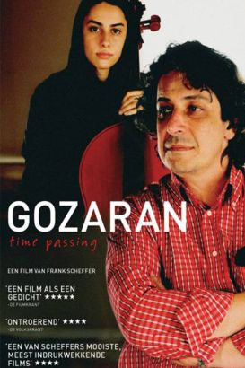 Gozaran: Time Passing