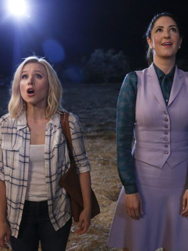 The Good Place : Mindy St. Clair