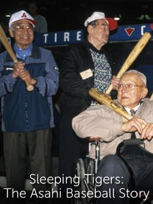 Sleeping Tigers: The Asahi Baseball Story