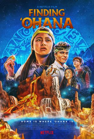 Finding Ohana
