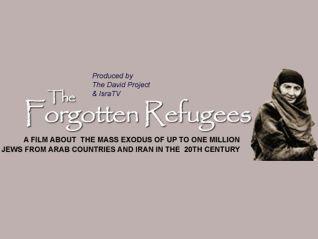 Forgotten Refugees