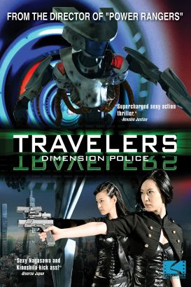 Travelers: Dimension Police
