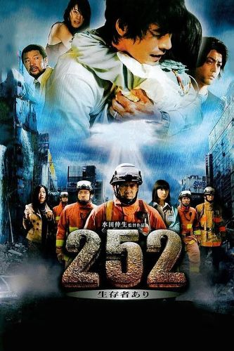 252: Signal of Life
