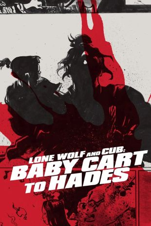 Baby Cart to Hades