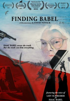 Finding Babel