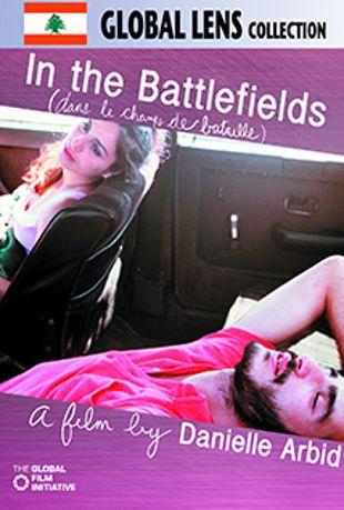 In The Battlefields