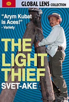 The Light Thief (2010)