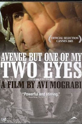 Avenge But One of My Two Eyes