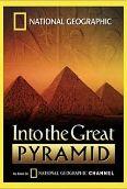 I Den Store Pyramide