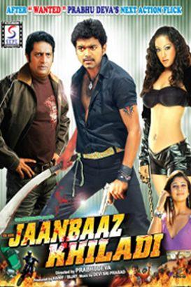 Ek Aur Jaanbaaz Khiladi