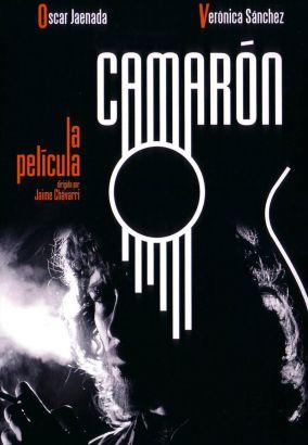 Camaron: When Flamenco Became Legend