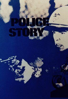 Police Story [TV Series]