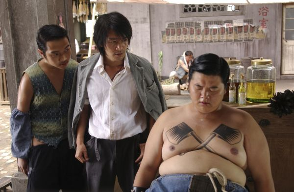 kung fu hustle 2004 stephen chow synopsis