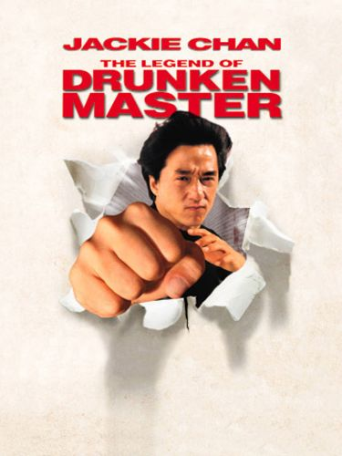 The Legend of Drunken Master (1994) - Lau Kar-Leung, Chia-Liang ...
