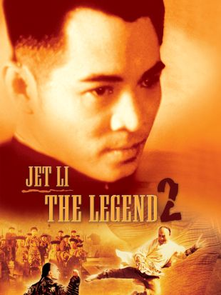 The Legend of Fong Sai Yuk 2