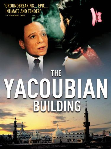 The Yacoubian Building
