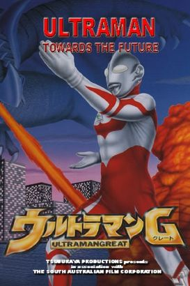 Ultraman: Towards the Future [TV Series]